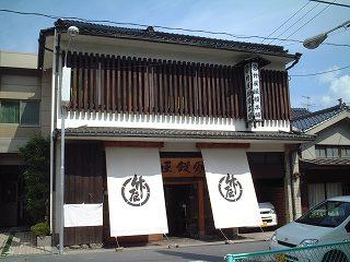 竹屋饅頯??東城