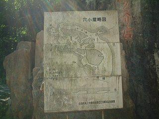 洞窟の略図