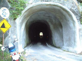 次のトンネル