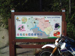 岡山県ふるさと農道